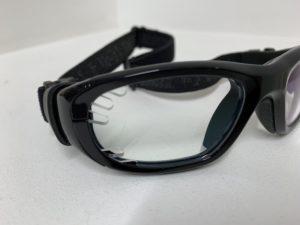 lunettes sport belgique